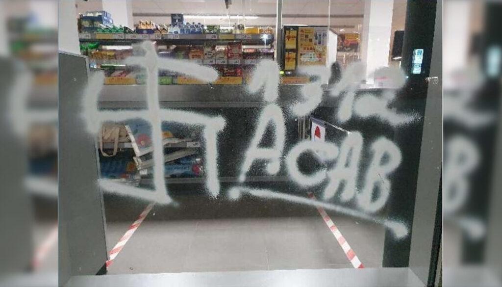 Sachbeschaedigung am Supermarkt