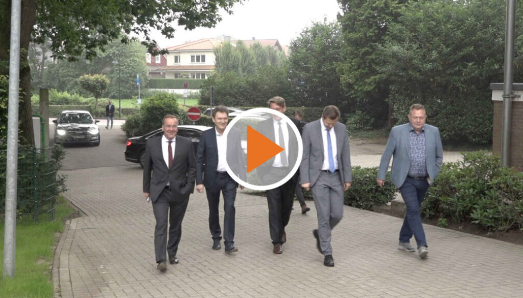 Screen_21 06 30 Innenminister besucht Sportstätten
